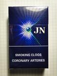Сигареты JN BLUE ICE