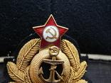 Фуражка ВМФ, фото №4