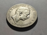3 марки 1908, фото №4