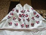 Сорочка старинна №8, фото №2