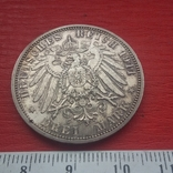 3 марки 1911 г, фото №9