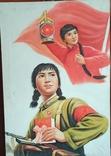 Революция вперед! Китай. 90*60 см., фото №2