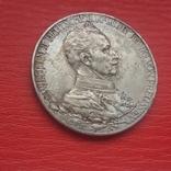 3 марки 1913 г, фото №3