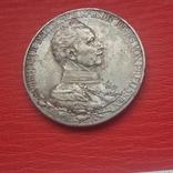 3 марки 1913 г, фото №4