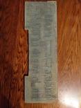 Плата VDT-10-1, фото №7