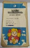 Электроподогреватель детского питания из СССР, фото №9