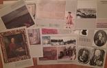 Ломоносов альбом, фото №4