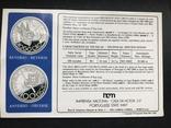 100 эскудо 1987 Португалия серебро Золотой век открытий - Диогу Кан, фото №6