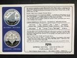 100 эскудо 1987 Португалия серебро Золотой век открытий - Нуну Триштан, фото №7