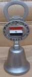 Колокольчик - открывалка. Египет, фото №3