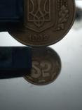 25 коп 1992 итальянский чекан поворот 180* аверса относительно реверса, фото №9