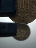 25 коп 1992 итальянский чекан поворот 180* аверса относительно реверса, фото №10