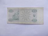 100 000 крб. 1993 р. дробный нумератор, фото №3