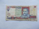 10 гривень 2000 р. Стельмах, фото №2