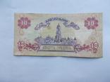 10 гривень 2000 р. Стельмах, фото №3
