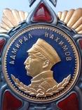 Орден Нахимова 1 ст .хорошая копия, фото №3
