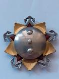 Орден Нахимова 1 ст .хорошая копия, фото №5