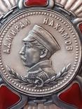 Орден Нахимова 2 ст .хорошая копия, фото №3