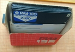 "Игры ZX Spectrum ( 5,25"" - floppy disk), фото №6"