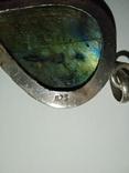 Совецкая подвеска с камнем, фото №3