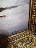 Картина в раме 54 на 44 Калашников В. А., фото №7