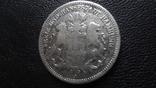 2 марки 1876 Гамбург серебро (G.5.2), фото №3