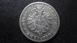 2 марки 1876 Гамбург серебро (G.5.2), фото №4
