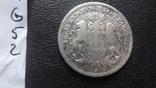 2 марки 1876 Гамбург серебро (G.5.2), фото №5