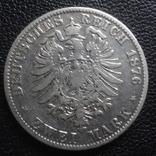 2 марки 1876 Саксония серебро (G.5.3), фото №3