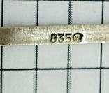Ложка серебро 835 проба, Adlerwarte Berlebeck., фото №11