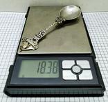 Ложка серебро 800 проба, с гербом., фото №11
