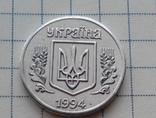 Украина 1 копейка 1994 год копия, фото №3