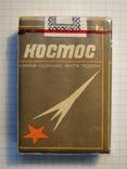 Сигареты Космос г. Прилуки