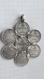 Підвіска срібна з царських копійок, фото №3