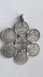 Підвіска срібна з царських копійок, фото №10