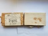 Микромодули КУ-Г и ДС-2Г,новые,в упаковках, СССР., фото №3