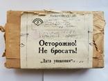 Микромодули КУ-Г и ДС-2Г,новые,в упаковках, СССР., фото №2