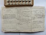 Микромодули КУ-Г и ДС-2Г,новые,в упаковках, СССР., фото №7