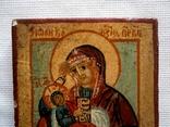 Икона Пресвятой Богородицы Утоли болезни, фото №3