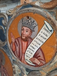 Часть иконостаса. Пророки. Україна 18 ст., фото №6