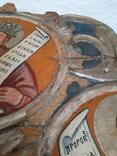 Часть иконостаса. Пророки. Україна 18 ст., фото №8