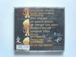 CD Betray My Secrets, фото №3