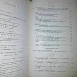 Валерий Брюсов. Литературное наследство, фото №5