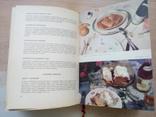 """Элек Мадьяр""""Кулинарное искусство и Венгерская кухня""""1957 г., фото №5"""