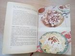 """Элек Мадьяр""""Кулинарное искусство и Венгерская кухня""""1957 г., фото №8"""