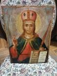 "Икона ""Иисуса Христа "", фото №4"