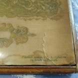 Литография 1888 год большая, фото №6