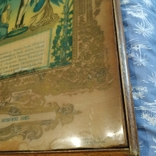 Литография 1888 год большая, фото №7