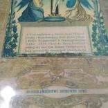 Литография 1888 год большая, фото №8