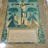 Литография 1888 год большая, фото №9